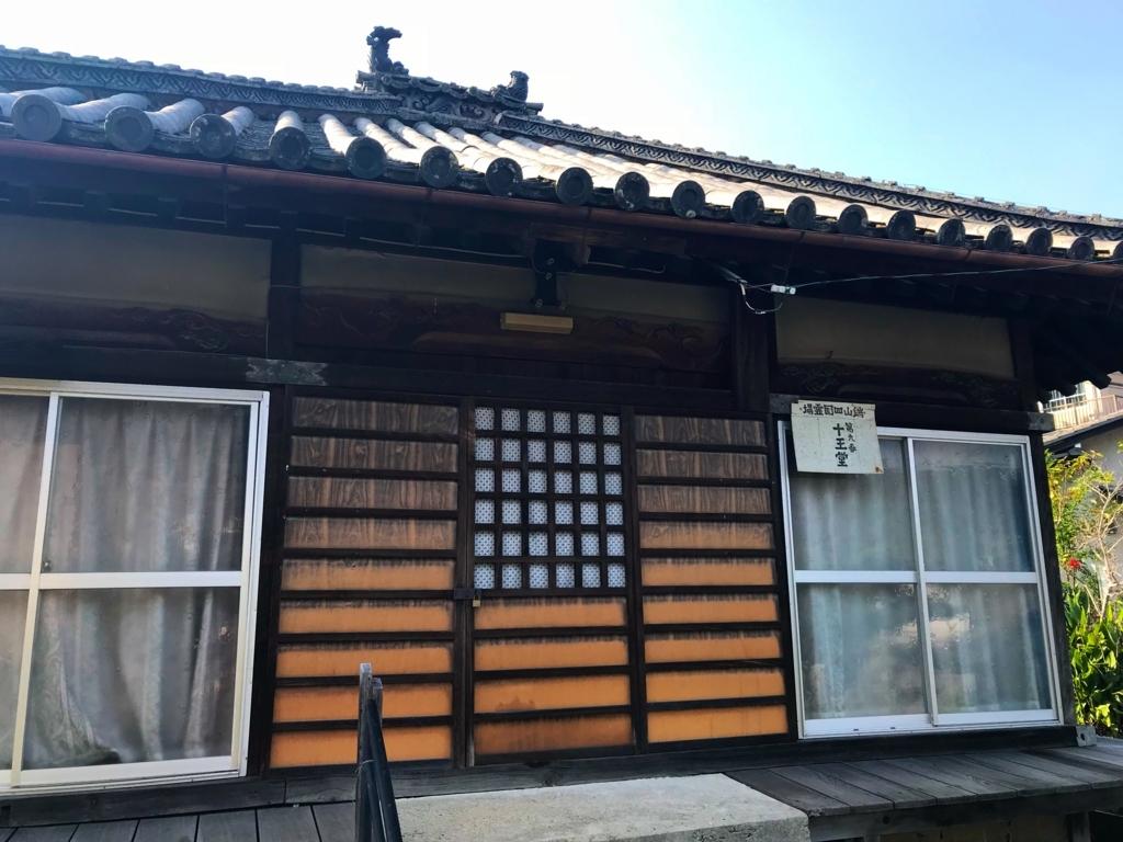 f:id:awa-otoko:20171104100625j:plain
