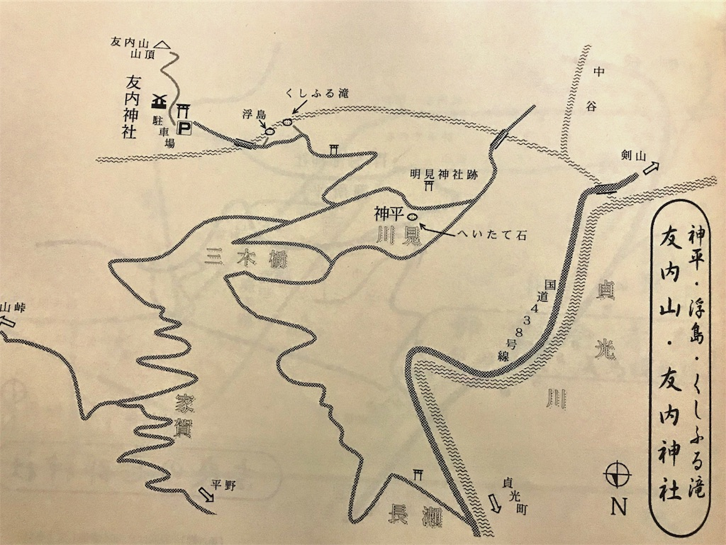 f:id:awa-otoko:20171105230727j:image