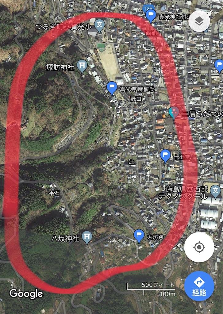 f:id:awa-otoko:20171203232334j:image
