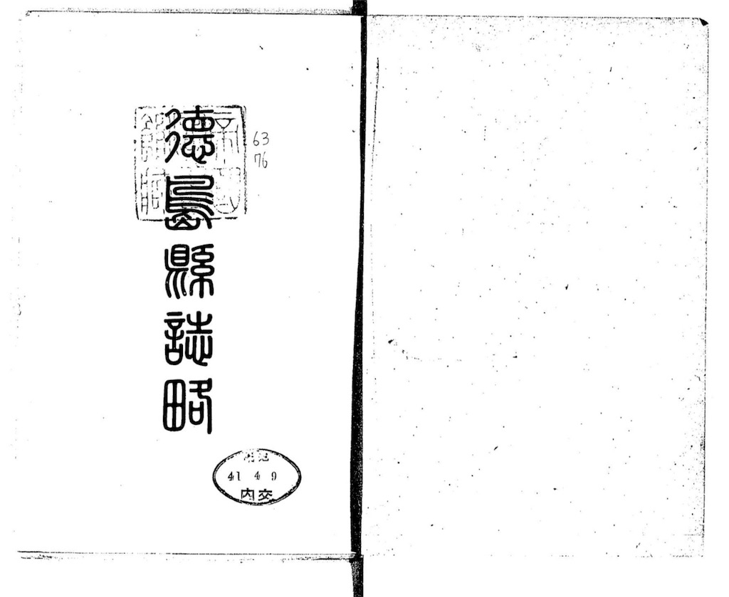 f:id:awa-otoko:20171218001112j:image