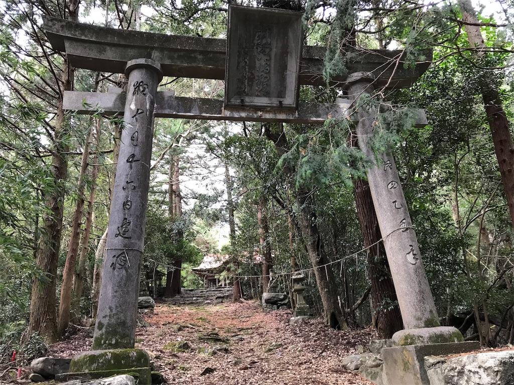 f:id:awa-otoko:20171226002155j:image