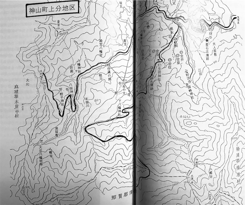 f:id:awa-otoko:20171226200034j:image