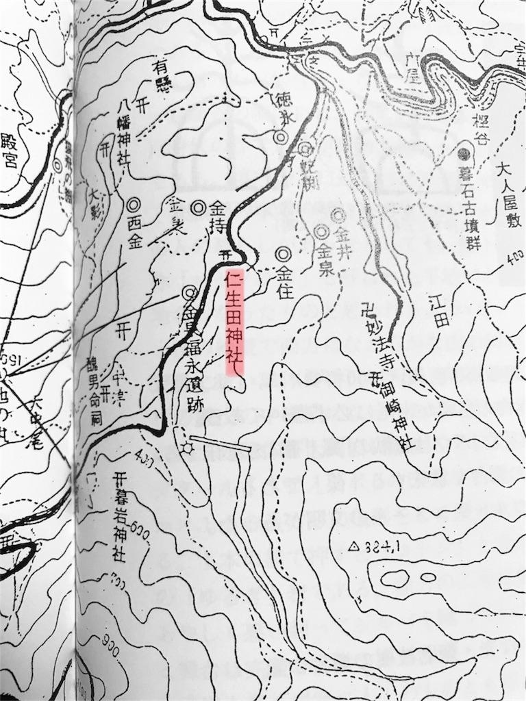 f:id:awa-otoko:20171226200113j:image