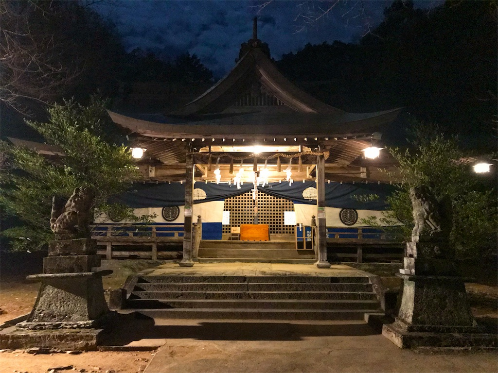 f:id:awa-otoko:20180101014446j:image
