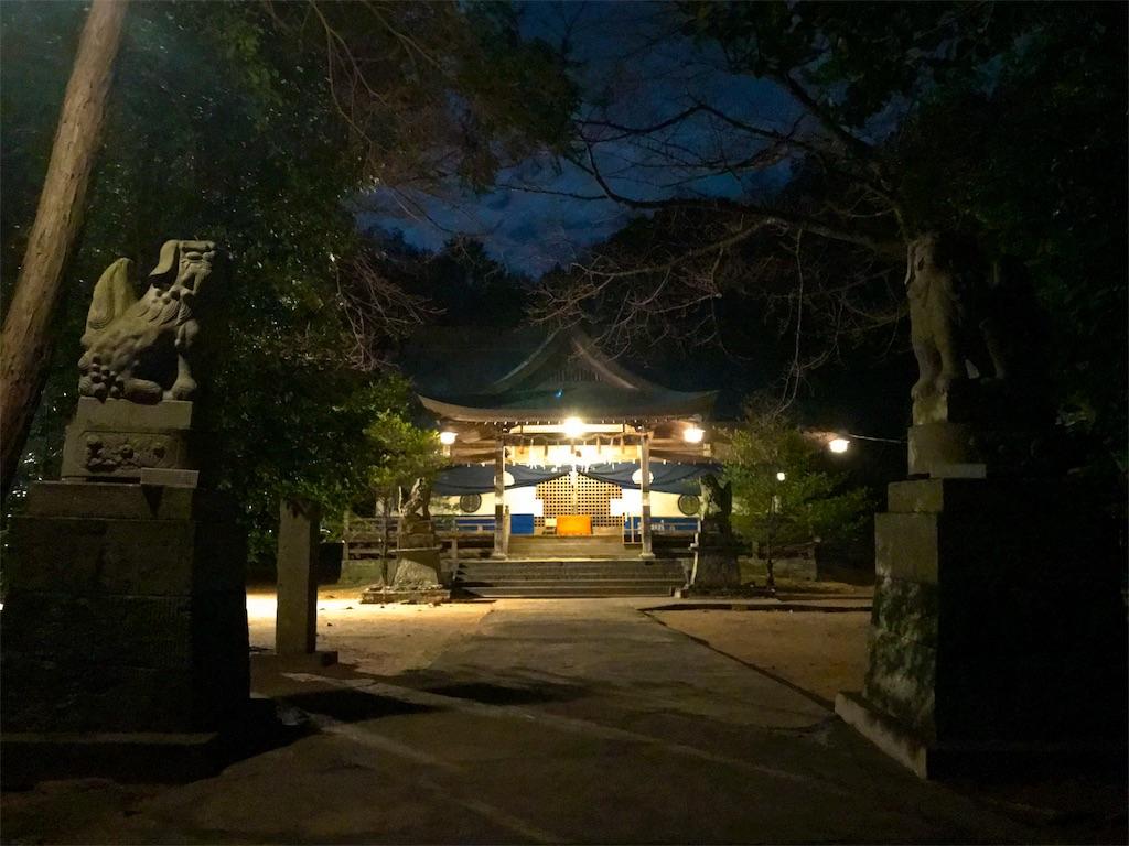 f:id:awa-otoko:20180101014552j:image