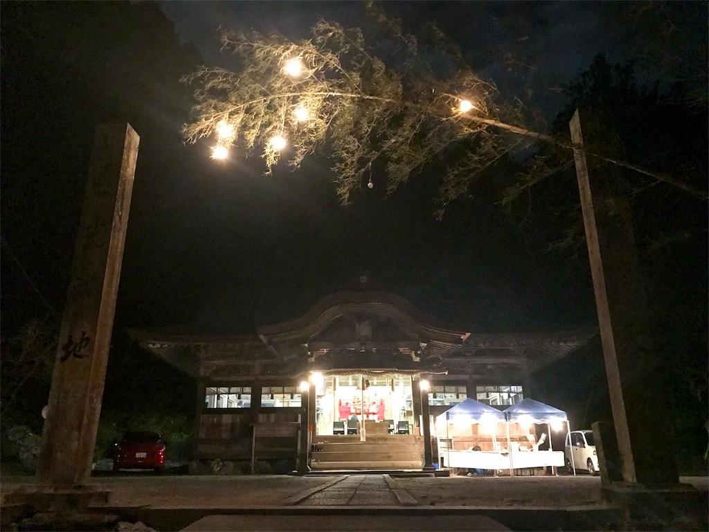 f:id:awa-otoko:20180101014727j:image