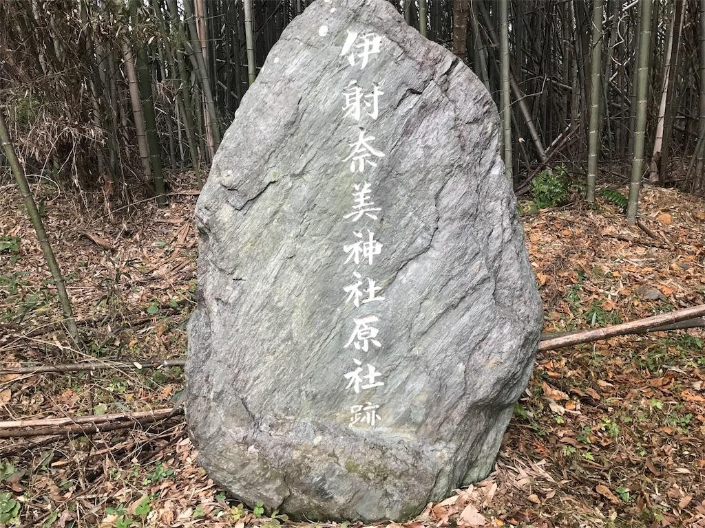 f:id:awa-otoko:20180106230559j:image