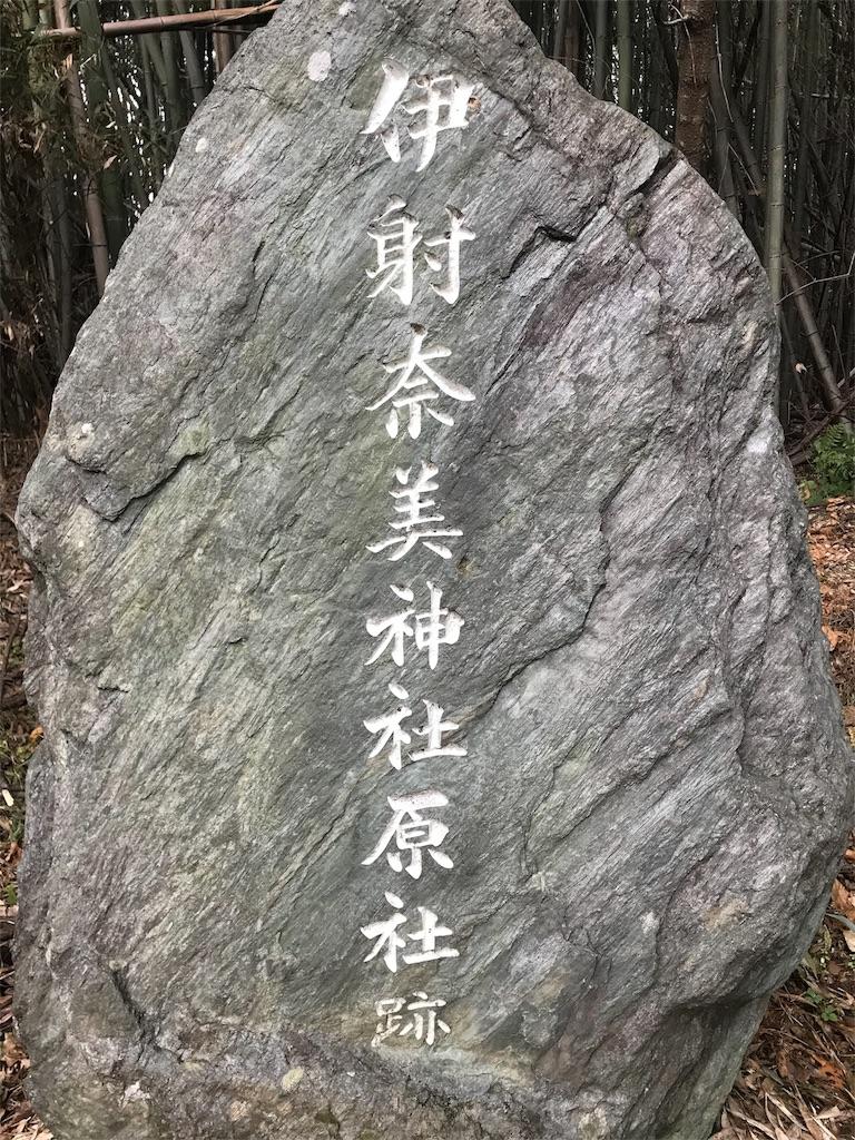 f:id:awa-otoko:20180106230640j:image