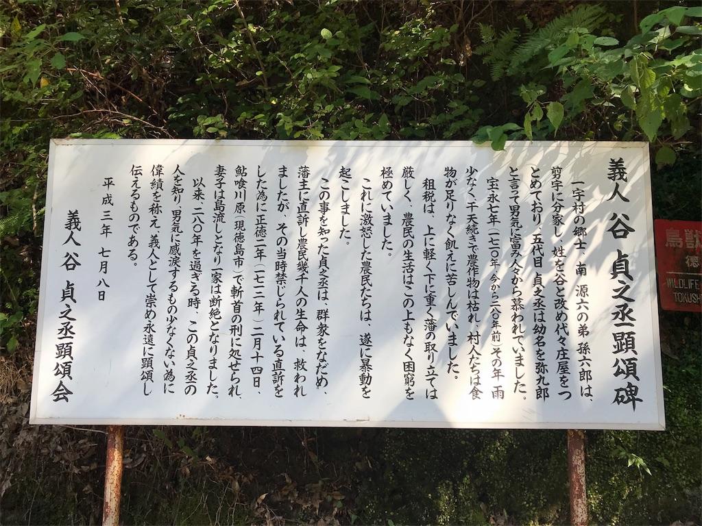 f:id:awa-otoko:20180120234758j:image