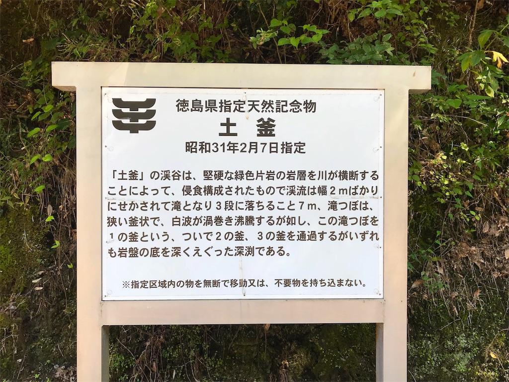 f:id:awa-otoko:20180120234838j:image