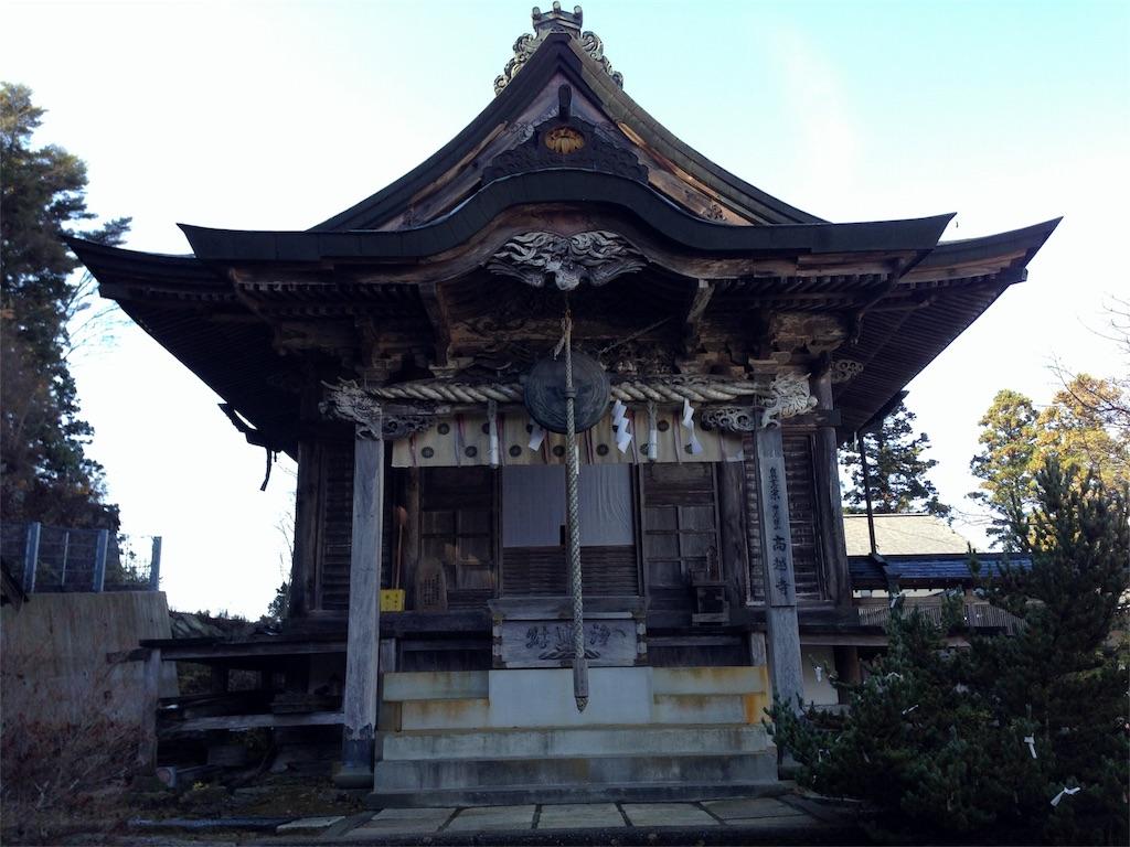 f:id:awa-otoko:20180213225728j:image