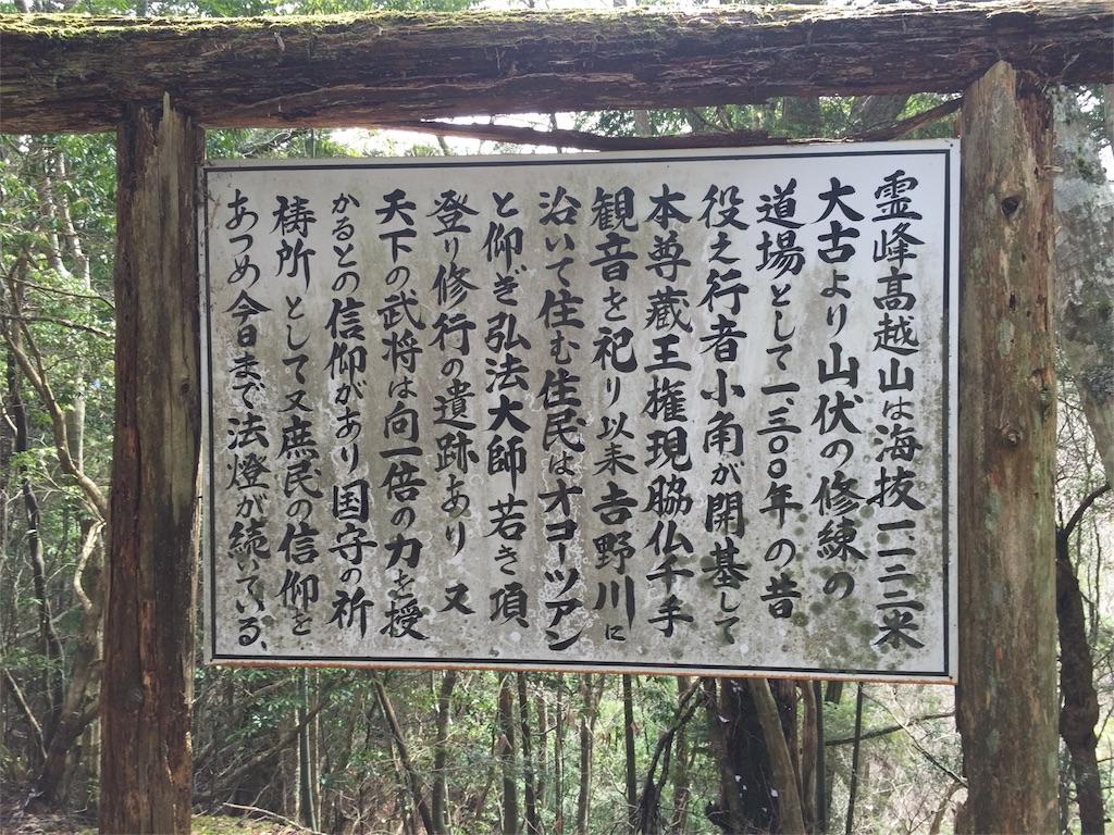 f:id:awa-otoko:20180213230350j:image
