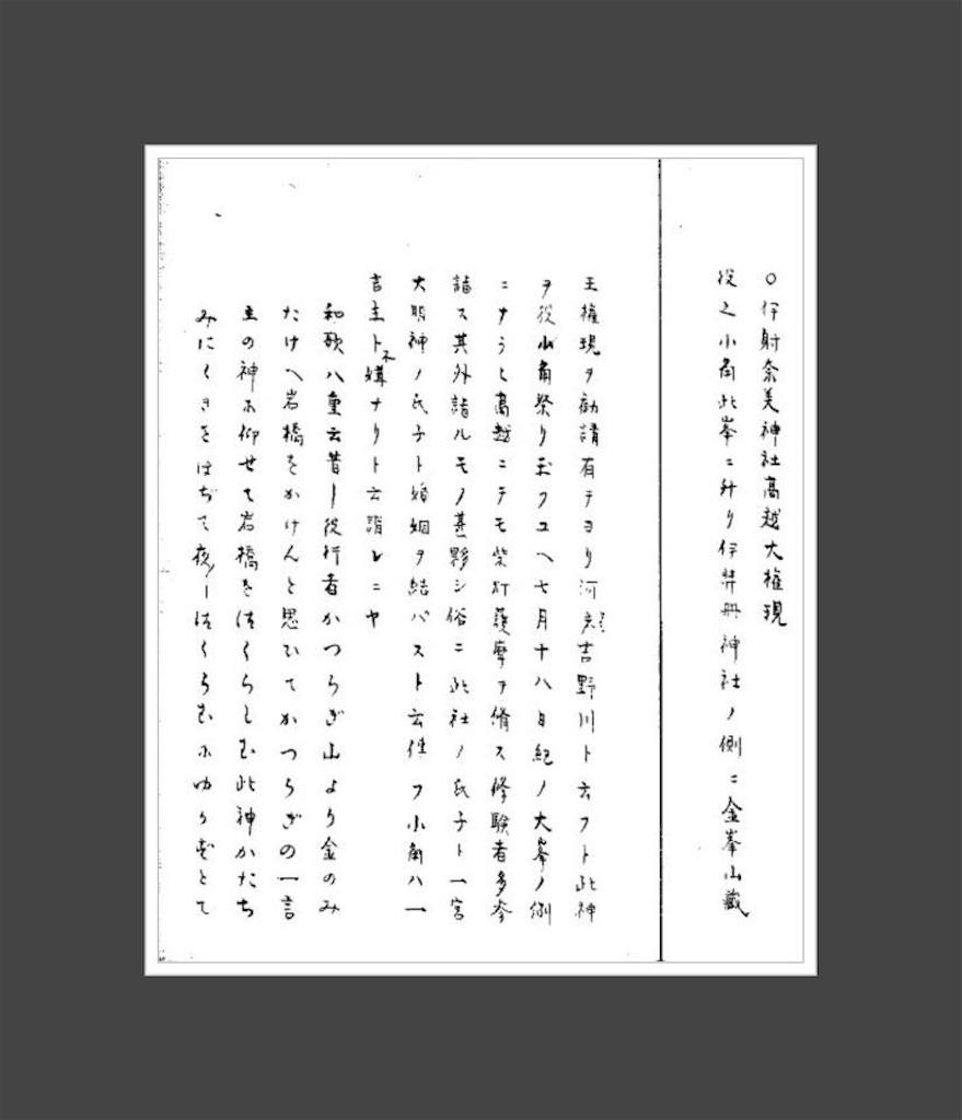 f:id:awa-otoko:20180213235920j:image