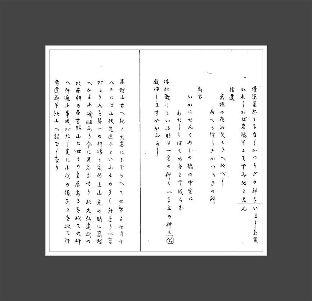 f:id:awa-otoko:20180213235930j:image