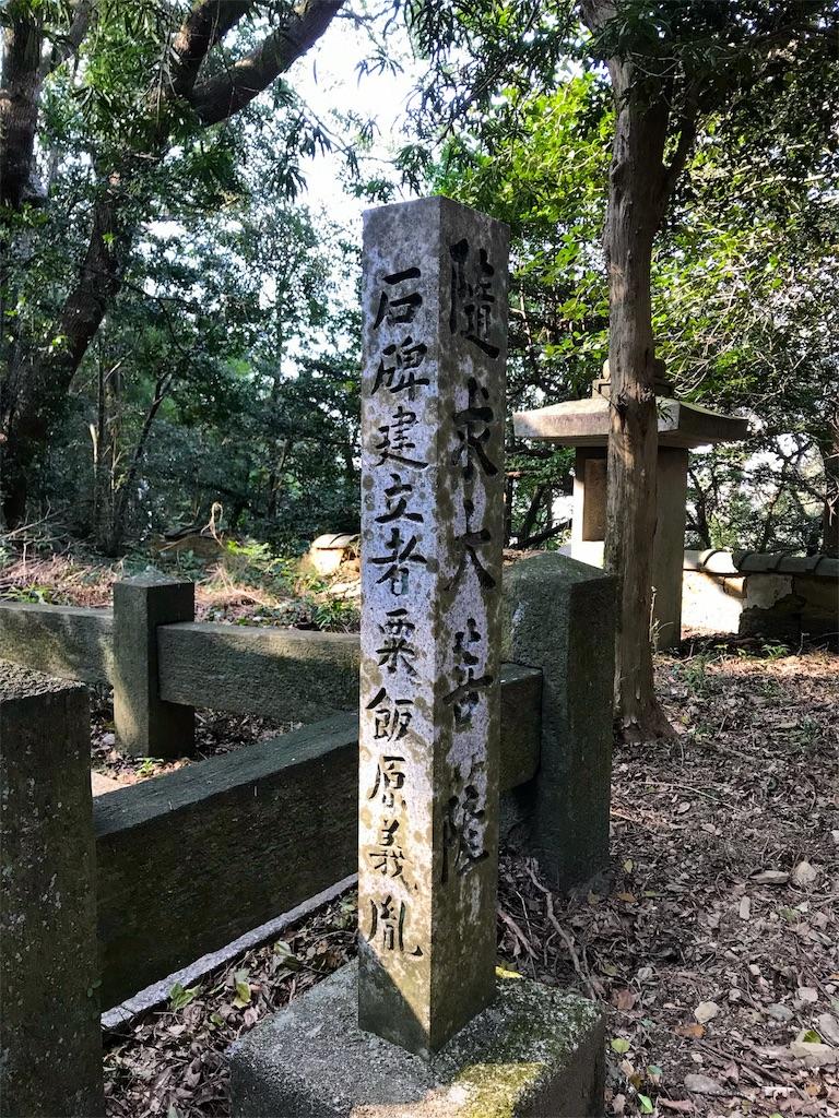 f:id:awa-otoko:20180225112059j:image