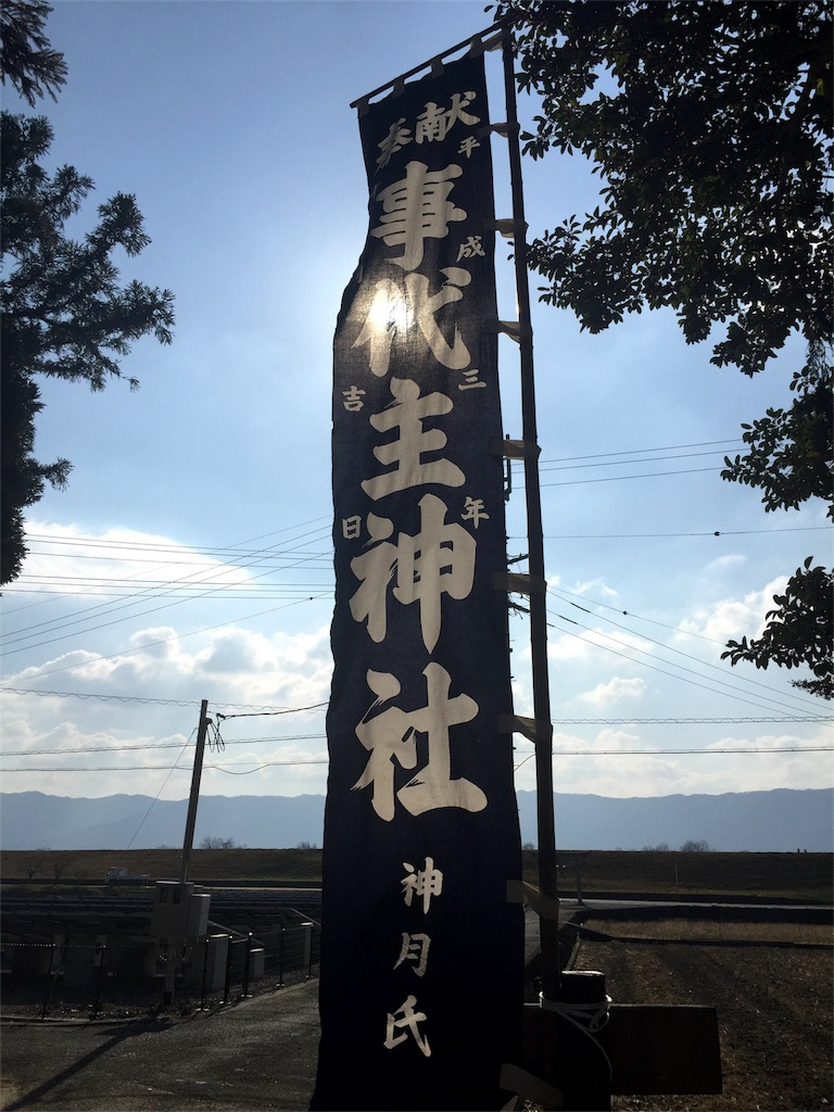 f:id:awa-otoko:20180311213923j:image