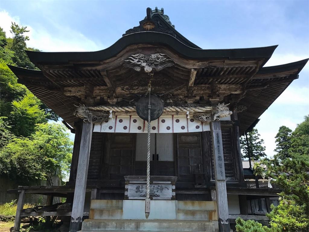 f:id:awa-otoko:20180415233237j:image