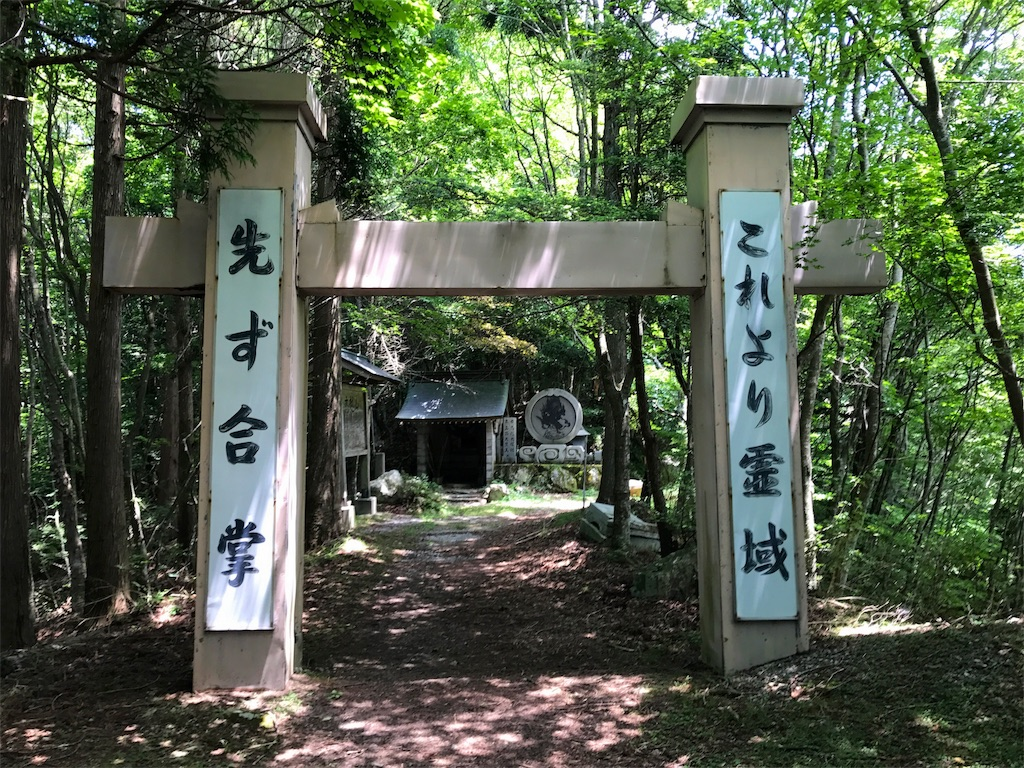 f:id:awa-otoko:20180415233323j:image