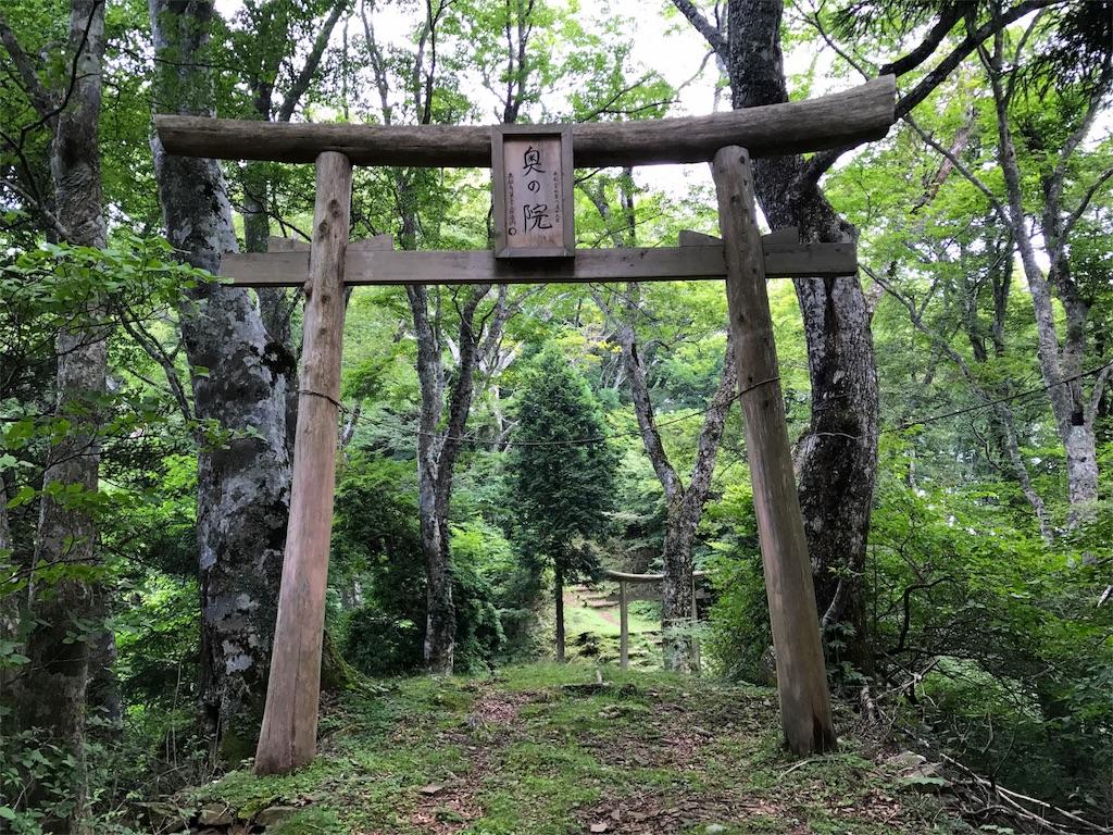 f:id:awa-otoko:20180415234022j:image