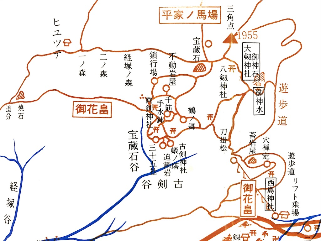 f:id:awa-otoko:20180430214648j:image