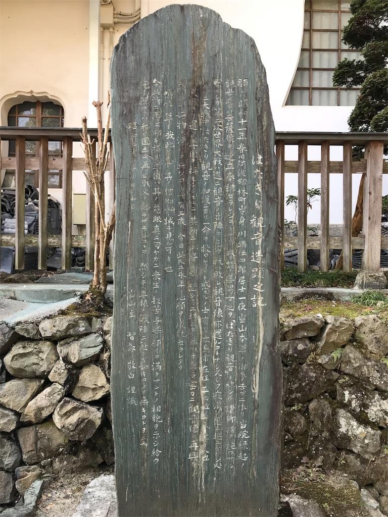 f:id:awa-otoko:20180521204726j:image