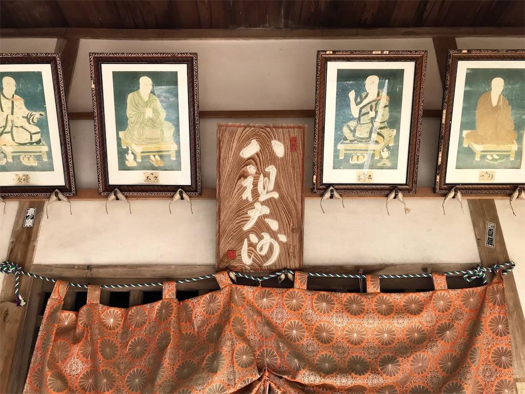 f:id:awa-otoko:20180521220950j:image