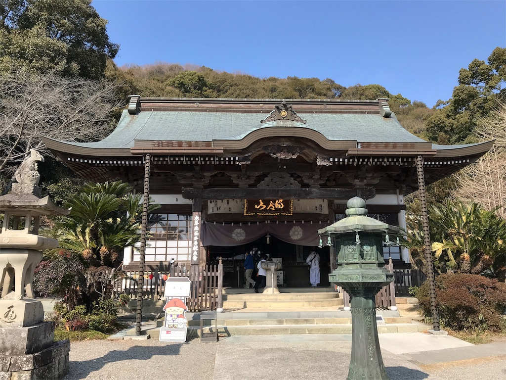f:id:awa-otoko:20180521221147j:image