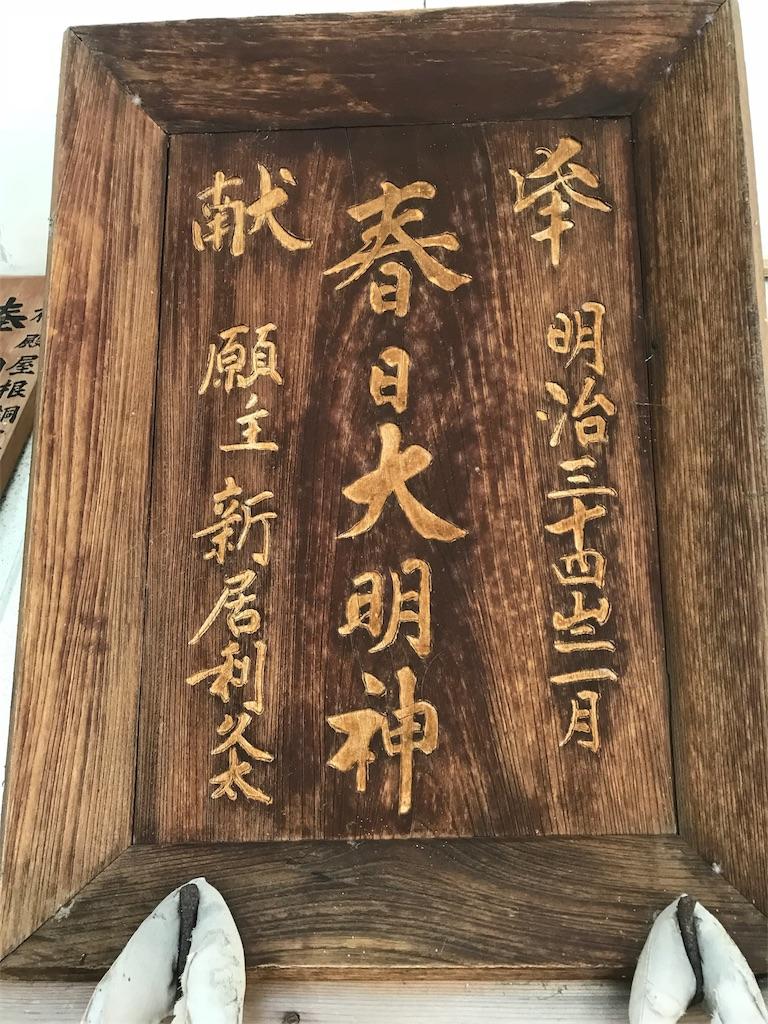 f:id:awa-otoko:20180524220220j:image