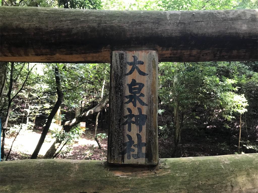 f:id:awa-otoko:20180707234034j:image