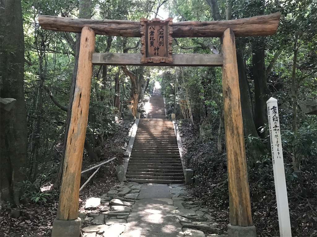 f:id:awa-otoko:20180707235247j:image