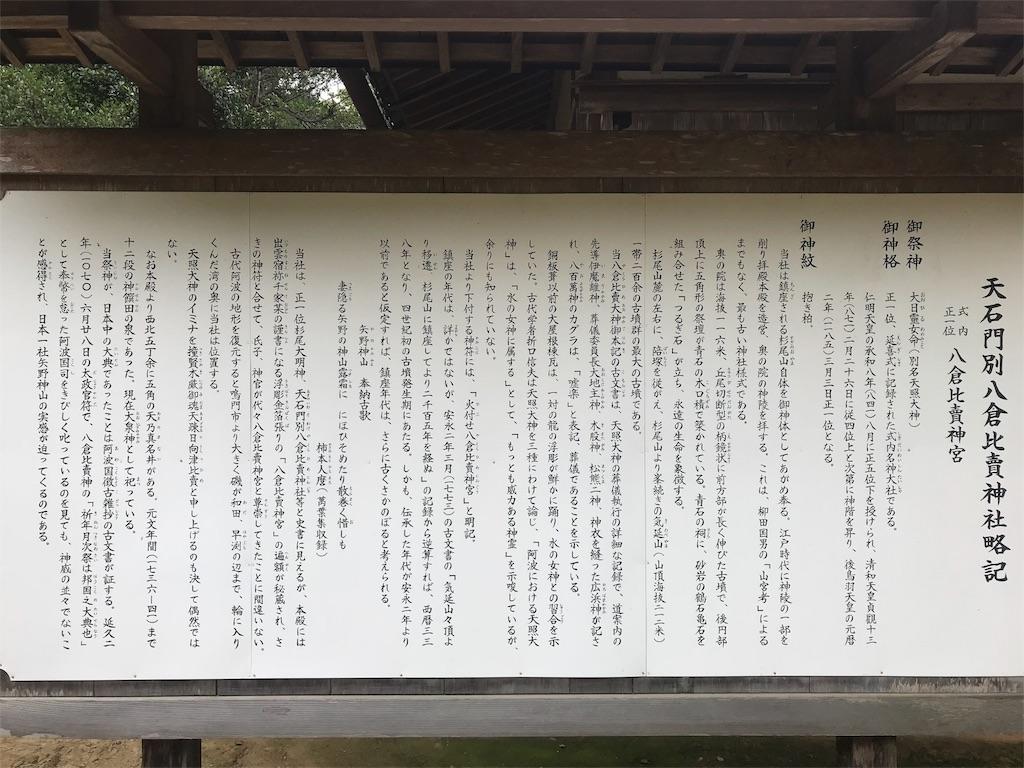 f:id:awa-otoko:20180714172936j:image