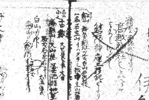 f:id:awa-otoko:20180902202154j:image