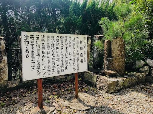 f:id:awa-otoko:20181014095223j:image
