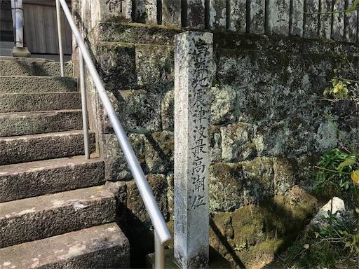 f:id:awa-otoko:20181014095230j:image