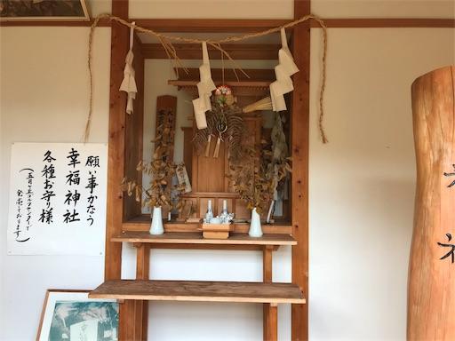f:id:awa-otoko:20181014204305j:image