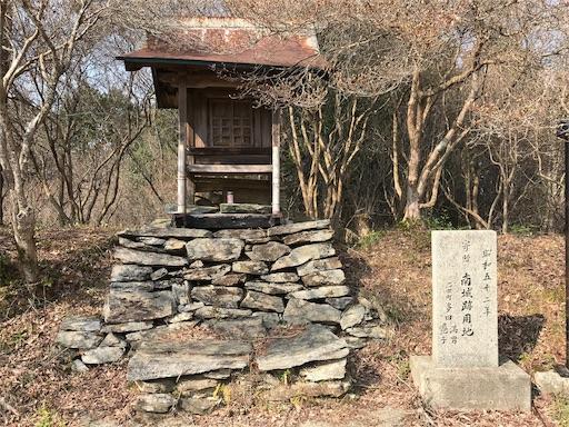 f:id:awa-otoko:20181224010330j:image