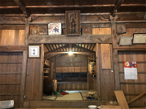 f:id:awa-otoko:20190211223614j:image