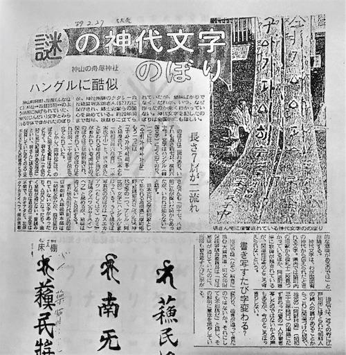 f:id:awa-otoko:20190224195448j:image