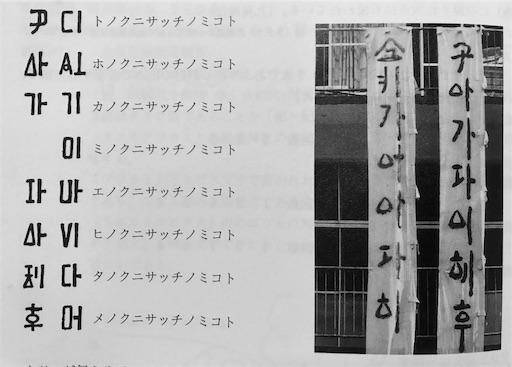 f:id:awa-otoko:20190224203246j:image