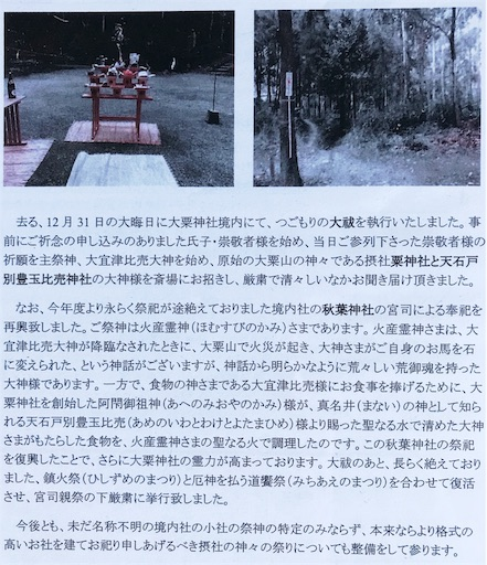 f:id:awa-otoko:20190321193213j:image