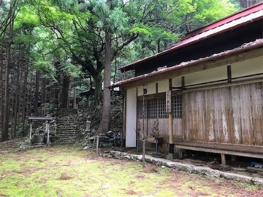 f:id:awa-otoko:20190614215454j:image
