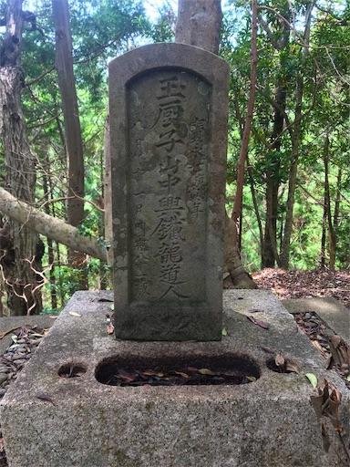 f:id:awa-otoko:20190614215911j:image