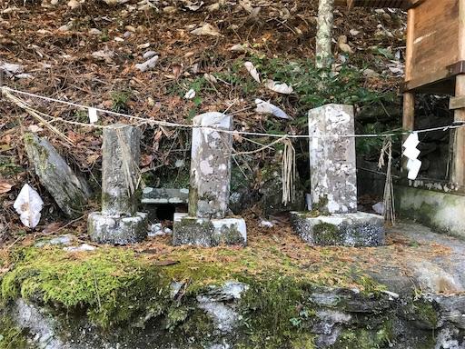 f:id:awa-otoko:20190616001951j:image