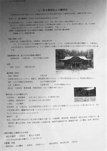 f:id:awa-otoko:20190825184717j:image