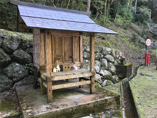 f:id:awa-otoko:20191109220726j:image