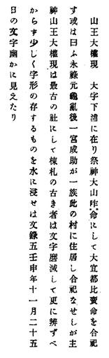 f:id:awa-otoko:20200123215700j:image