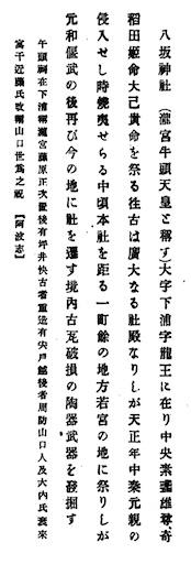 f:id:awa-otoko:20200123215945j:image