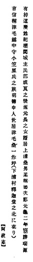 f:id:awa-otoko:20200123220129j:image