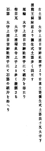 f:id:awa-otoko:20200123220132j:image
