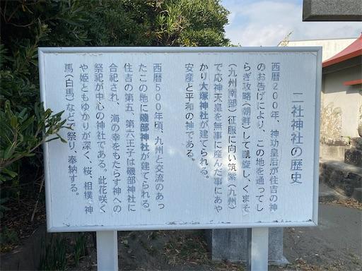 f:id:awa-otoko:20201222223518j:image